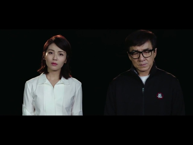 THE FOREIGNER - Official Chinese Song Ordinary People by Jackie Chan Liu Tao (MV)