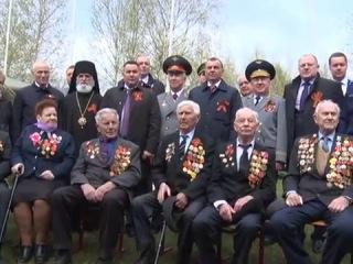 Захоронения останков советских воинов на мемориальном кладбище «Парк мира и пр ...