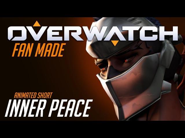 Overwatch Animated Short | Inner Peace (SFM)