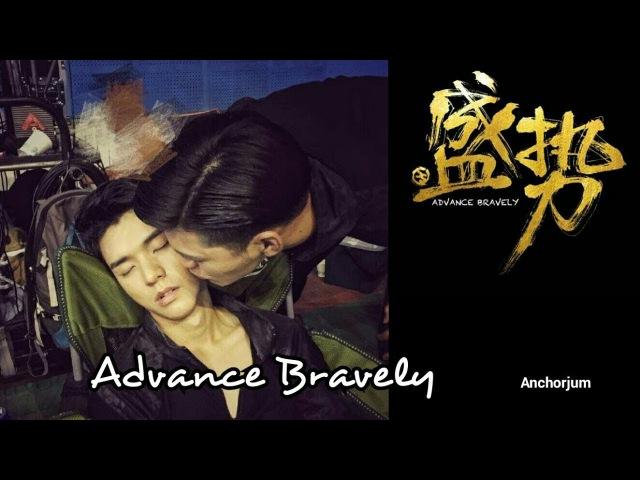 [Engsub/Thaisub/Indosub] BL Advance Bravely Part 2 (Ep 4, 5, 6)