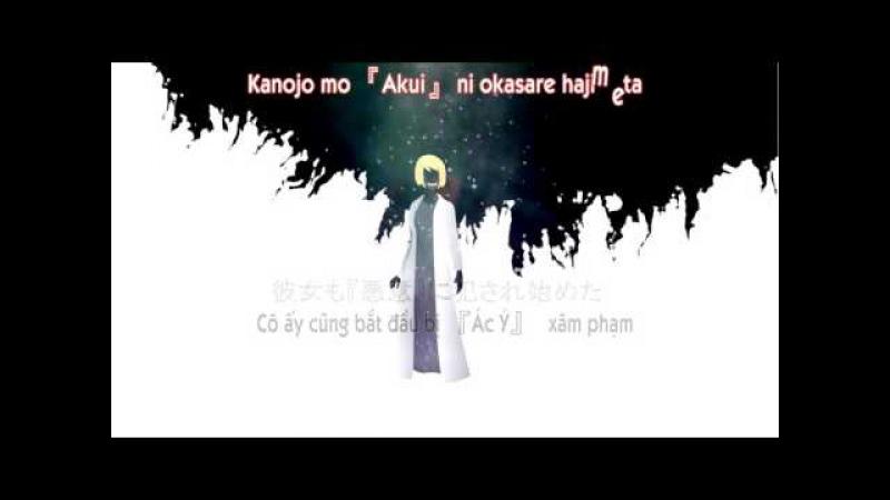 [AHayashi - VnSharing]【Kagamine Rin・Len】 Barisol no Kodomo wa Hitorikko【Fanmade PV】 【Vietsub】