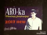 ARO-ka