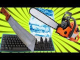 EXPERIMENTS. CHAINSAW AND MACHETE VS ICE