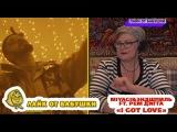 Бабушки смотрят современные клипы MiyaGi &amp Эндшпиль I Got Love (feat. Рем Дигга)