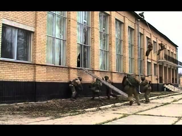 Центр специального назначения ФСБ России СПЕЦНАЗ Альфа и Вымпел