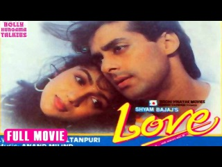 Love (1991) Hindi Full Length Movie | Salman Khan, Revathi | Suresh Krishna | Bollywood Full Movies