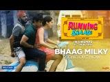Bhaag Milky | Running Shaadi | Sanam Puri & Sonu Kakkar | Taapsee Pannu | Amit Sadh
