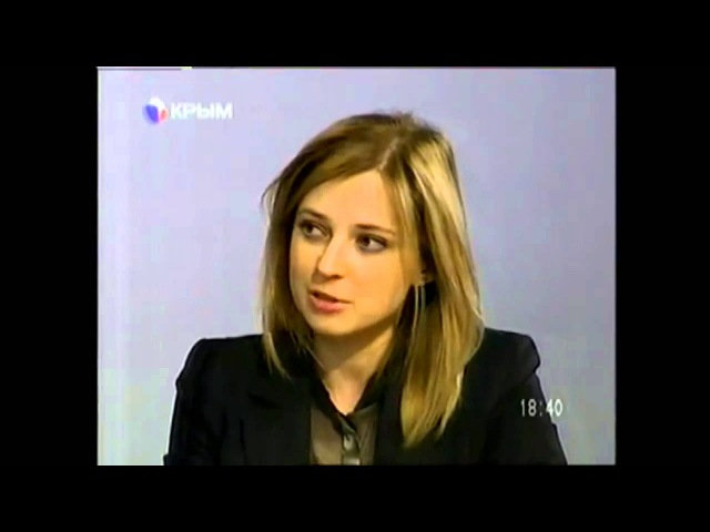 Eng Subs Interview with Natalia Poklonskaya March 10th 2014 ナタリア・ポクロンスカヤ 娜塔莉亚·波克隆斯卡娅