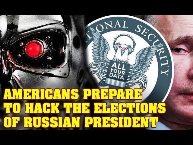 Американцы готовятся хакнуть выборы президента России. Деньги потекут рекой [Subs]