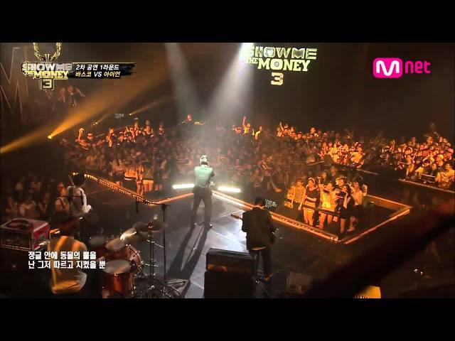 Mnet [쇼미더머니3] EP.08 : 바스코(VASCO) - 187 Grey (feat.조현아) @ 2차 공연