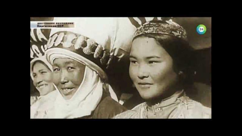 Ретро путешествие в советскую Киргизию