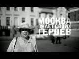 Гуф и Баста   Москва Новый клип 2012