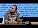 Лекция о Николае Евреинове. Валерий Золотухин