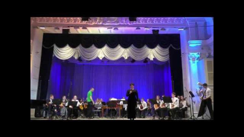 Концерт Оркестра народных инструментов ИОМК имени Фридерика Шопена