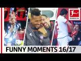 Топ 10 смешных моментов сезона 2016/17 в Бундеслиге.