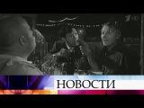 100 лет назад родился неподражаемый советский актёр Георгий Вицин