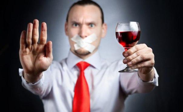 Центра шанс по лечению алкоголизма в Москве институт мечникова харьков лечение алкоголизма отзывы