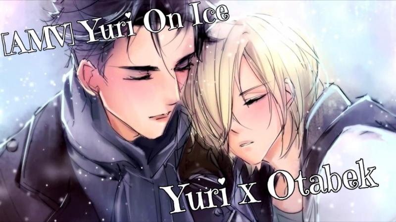 [AMV] Fetish (cover) Yuri on ice / Yuri x Otabek