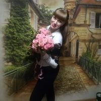 Валентина Косарева