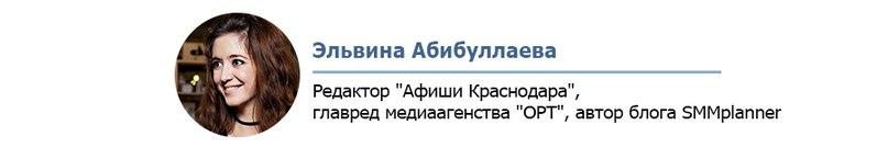 Эльвина Абибуллаева