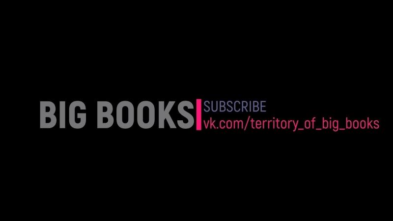2 Дэвид Герберт Лоуренс | Любовник леди Чаттерли