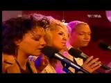 Tic Tac Toe - Lass los (Live 2005 HD)