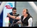 Dato - Chito Gvrito ( LIVE Авторадио)