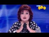Елена Степаненко Самый смешной сборник