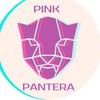 Модная одежда - PinkPantera