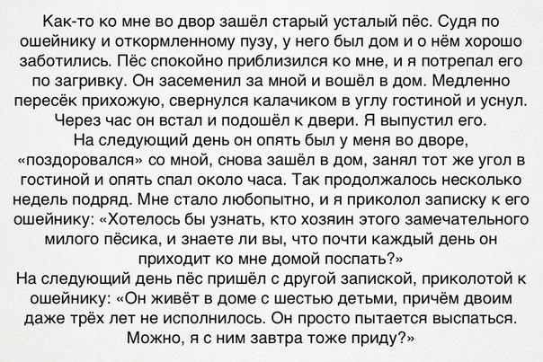 Фото №456247151 со страницы Дмитрия Дмитриевских