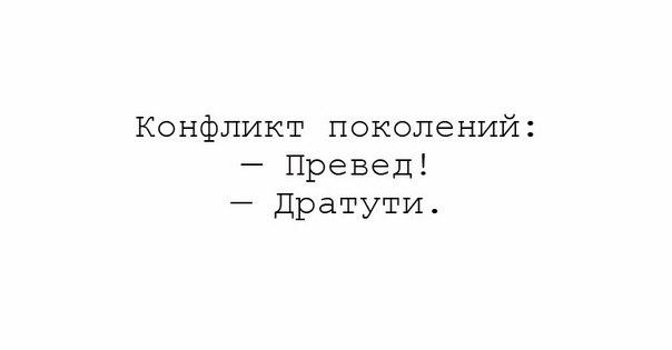 Фото №456245711 со страницы Евгения Обухова