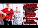 Александр Волокитин - МАТЬ ВОЛОКИТИНА - БЛАТНАЯ ПЕВИЦА! (С.Лепёшкин) (Запись 24.03.2000)