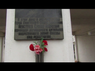 Стелла Неустроева- героя взятия Берлина в Севастополе