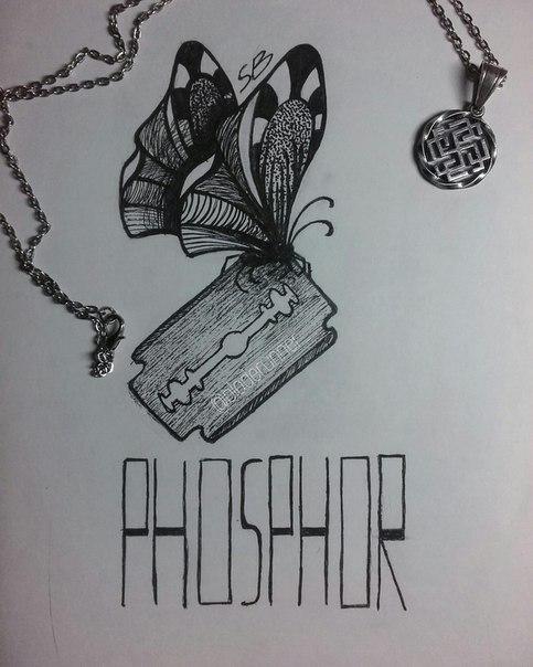 /15.07.16/  #pharaoh • #phosphor • #graphics@bldrnnr • #2o16@bldrnnr
