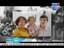 Вести-Иркутск - Интернет-лжецы заставляют нервничать пенсионеров через социальную сеть. Эфир от 11.08.17