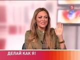 Имениница Юлия Началова.
