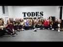 Поздравление от студии Тодес-Новосибирск Левый берег