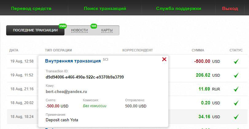 Йота yota депозит в проект от Рантье на Киевскую