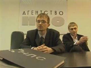 Агентство НЛС 1 сезон 12 серия 2001г