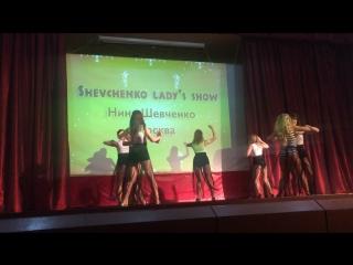 Nina Shevchenko lady's show