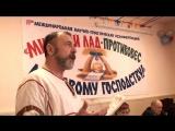 Сперанский Николай Николаевич на 15 конференции