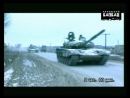 Чеченский капкан 2 Штурм