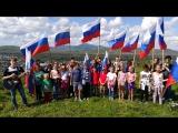 Гимн Российской Федерации 22.08.2017