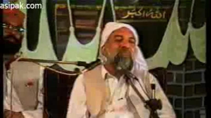 His Majesty Sayedina Riaz Ahmad Gohar Shahi(M.A) addressing in Jaa al Haq Conf 1992