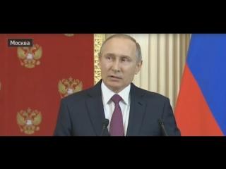 Путин ЖЁСТКО приструнил политических проституток