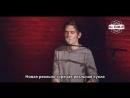 Bo Burnham / Бо Бернем Lower Your Expectations Русские субтитры