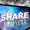 Щепотка Соли: Новый Год 2017