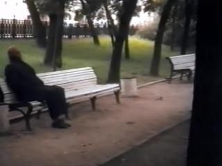 «Цензуру к памяти не допускаю» (1991) - драма, реж. Александр Пороховщиков