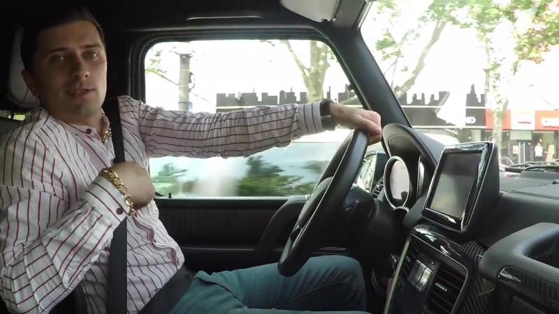 Cum de condus Ghelicu
