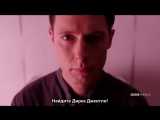 Dirk Gentlys Holistic Detective Agency Season 2 First Sneak preview RUS SUB